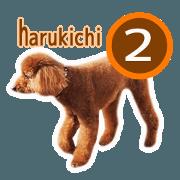 harukichi sticker 2