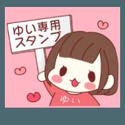 Yui's Sticker!!