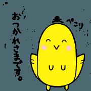 Hiyomaru 1 (easy-to-use conversation)