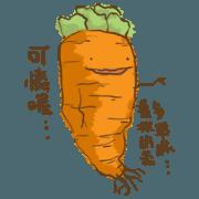 蔬果園地 1