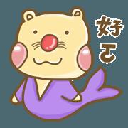 QQ熊的生活日常