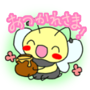 Hachi's Hatchy high frequency Sticker