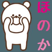 Stickers Honoka Uses
