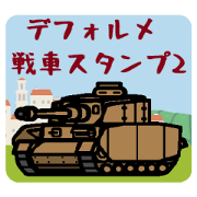 Deformed Tank stickers 2