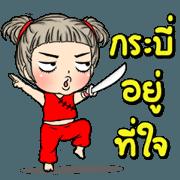 Unna Dook dik5 (Chinese new year)