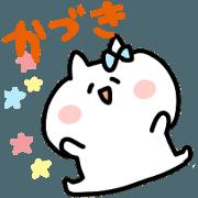 I am kadzuki
