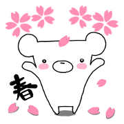 Simple sticker of Shirokumatan spring.