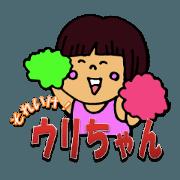 Go! URI-chan