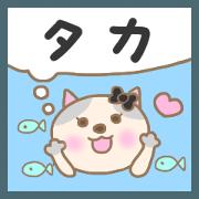 For TAKA'S Sticker
