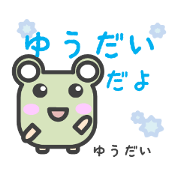 Sticker for Yuudai