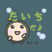 Sticker for Taichi