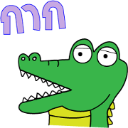 Slang Gang V.2 (GANG 4+1)