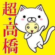 fcf cat part36
