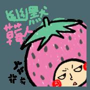 幽默草莓人