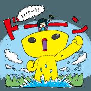 aaaaiWORKS's Yellow ROBO