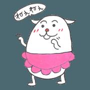 Rice dog(it's a cute dog)