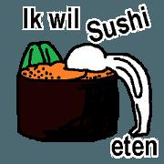 (荷蘭語)這裡有你想吃的壽司嗎?