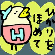 I am Hikari !
