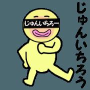 stickers for JUNICHIRO