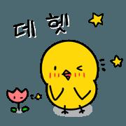 Chick's Conversation in Korean. Season 2