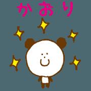 Stickers Kaori Uses