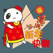 芽芽熊-新年快樂
