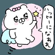 Let's accompanied by a bear~kawaii ver6~