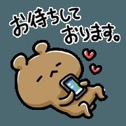 NAGASHISUGI KUMA~Honorific expressions~
