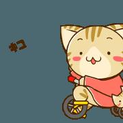 SUZU-NYAN Animation sticker 3