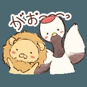 crane & Lion