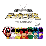 DENKATSU-GER premium