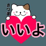 Names cat satsuki