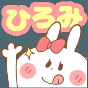 HIROMI-Sticker