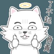 金吉拉@天堂