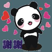 小熊貓與可愛的動物們【中文繁體版】