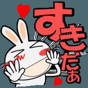 Always Cute Rabbit 12th