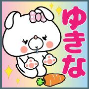 Bunny Sticker Yukina