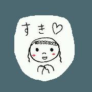 shiromaru love life