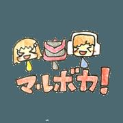 MARUBOKA Sticker