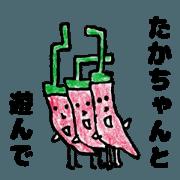 TakachanSticker