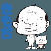 Cute Strange old man KIMOJI