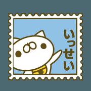 Sticker for Issei