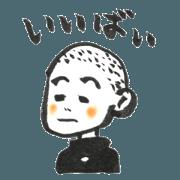 Maruo stamp