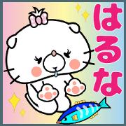 Cat Sticker Haruna