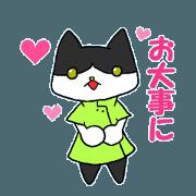 """[""""cat of acupuncture """"Fuku""""""""]"""