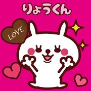 """[""""Send to """"Ryoukun"""" sticker""""]"""
