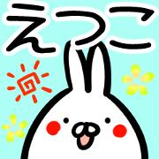 Etsuko Sticker!