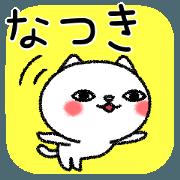Natsukichan neko sticker