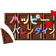 Valentine's Day chocola...
