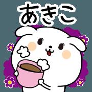 Akiko name Only sticker